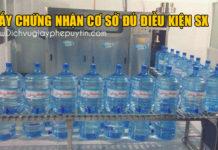 Xin vệ sinh an toàn thực phẩm cơ sở sản xuất nước uống đóng bình