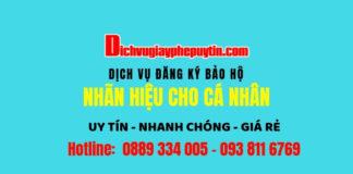 Dịch vụ đăng ký bảo hộ nhãn hiệu cá nhân