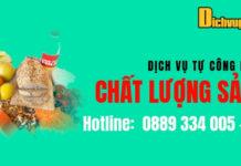 Tu cong bo chat luong san pham