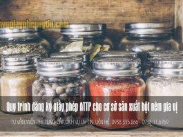Quy trình đăng ký giấy phép ATTP cơ sở sản xuất bột nêm gia vị