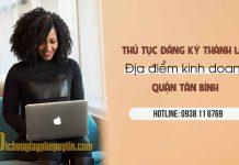 Thủ tục đăng ký thành lập địa điểm kinh doanh quận Tân Bình