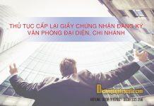 Thủ-tục-cấp-lại-GCN-đăng-ký-VPDD,-CN